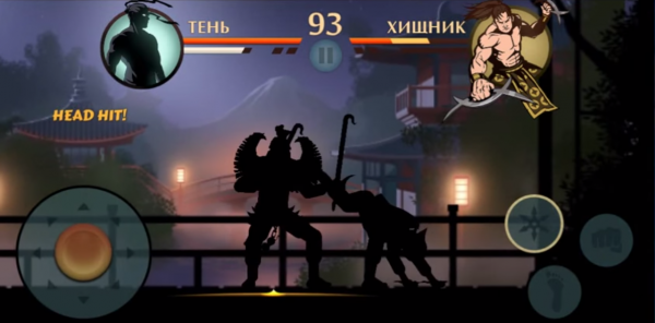 Игры Shadow Fight