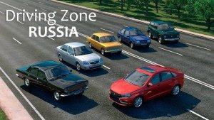 zona-vozhdeniya-rossiya