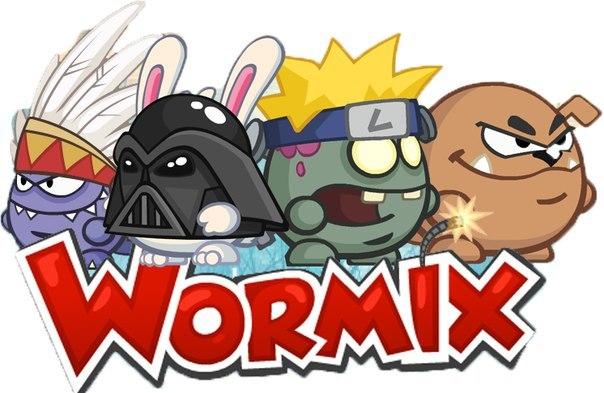 Игры Вормикс